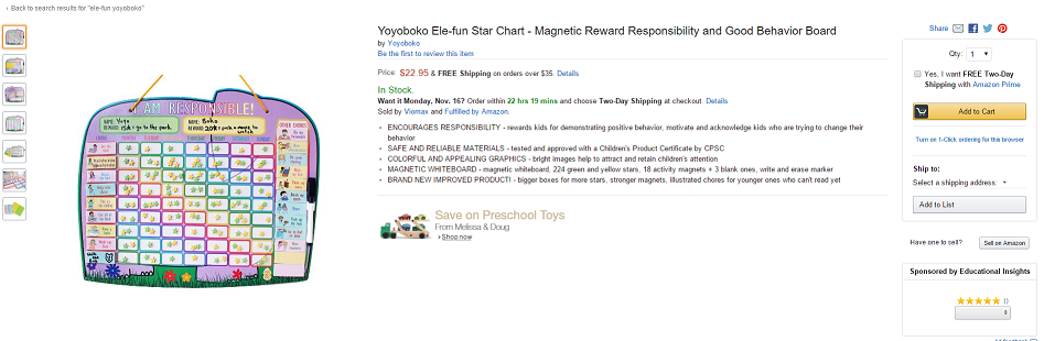 Ele-fun Star Chart Now Available on Amazon!
